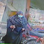 یہ خاتون صرافہ یونین چوک اعظم کو مطلوب ہے